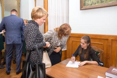 Вороновские чтения 2016 (049)