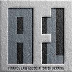 Асоціація фінансового права України